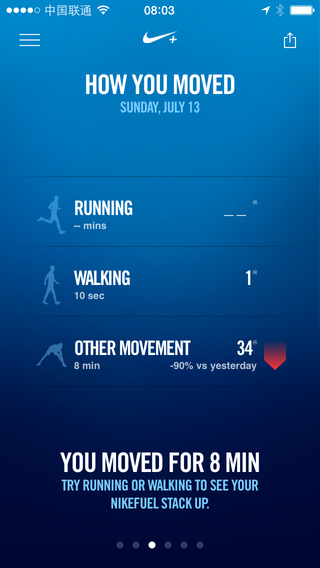 Nike+ Move Content 2 iPhone.jpg