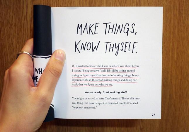 1-像艺术家一样去偷!10条没人告诉过你的创意秘诀