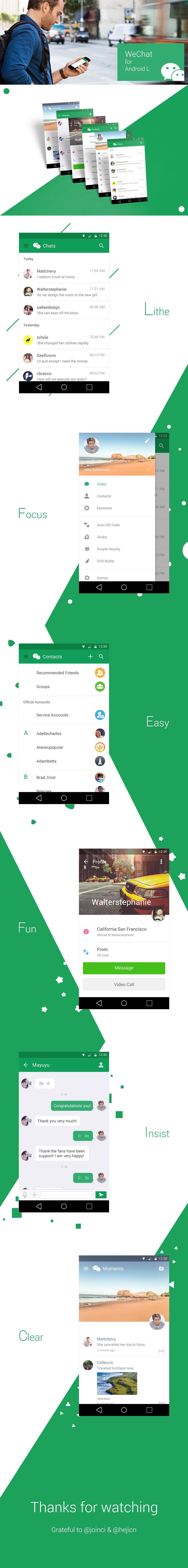 基于Android L风格微信设计
