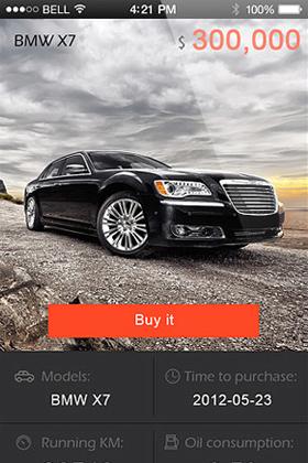 就是这么帅!酷帅黑色汽车APP UI设计