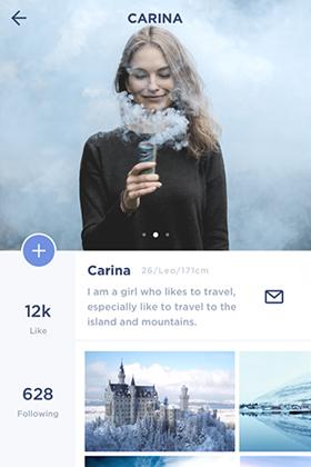清新风格的旅游APP UI设计