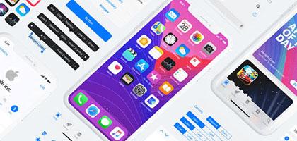 给你最新 iOS 11 GUI