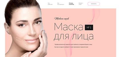 网页精品!12款化妆品网页设计案例